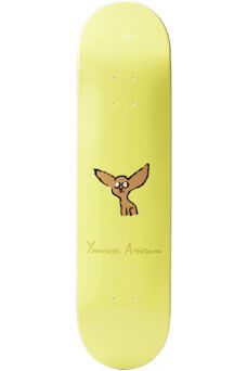 Almost - Pets Youness Amrani R7 8.25""
